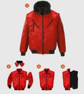 Dzseki, piros pilóta kabát,Portwest, PJ10